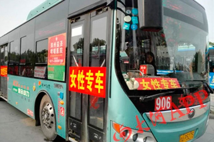 bus-china-mujeres-2